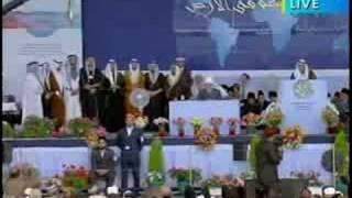 Arabic Qaseedah - Khilafat Centenary Jalsa UK 2008 - 1/2