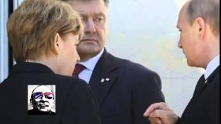 Реакция Обамы и Порошенко на Путина!  Встреча президентов в Нормандии и Минске 2014