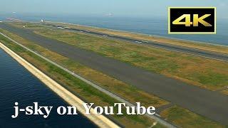 [4K] ANA landing at Tokyo Haneda Airport Runway 34R [羽田空港・晴天・全日空] [FZ1000]