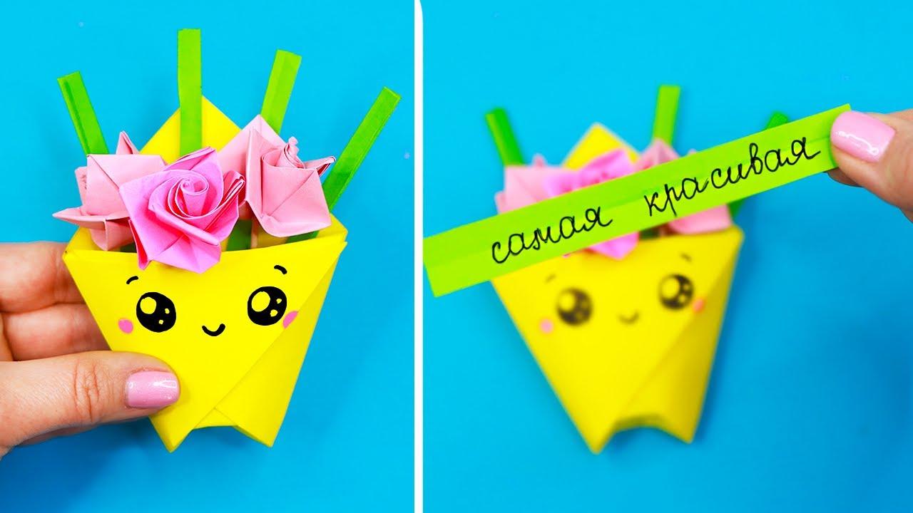 Оригами ПАКЕТИК С РОЗАМИ из бумаги БЕЗ КЛЕЯ!