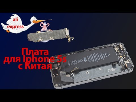 Материнская плата для Iphone 5s C Китая - установка, проверка Icloud Clear