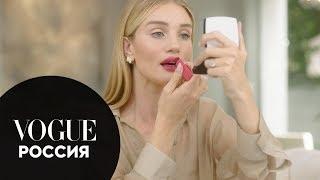 Рози Хантингтон-Уайтли показывает, как сделать дневной макияж с акцентом на губы
