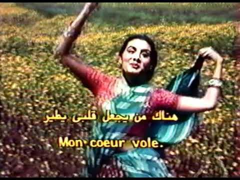 film mangala fille des indes