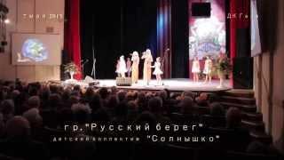 """""""Мы любим жизнь!"""" муз. и сл. Фетисова Н."""