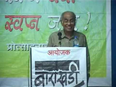 Dr Narendra Dabholkar - Barakhadi Dil Se - Mumbai - Full Speech