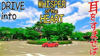 これから車載動画どんどんUPしていく予定です! チャンネル登録よろしくお願いします。 I'm going to upload many car movie by GoPro!! Please subscribe my channel.