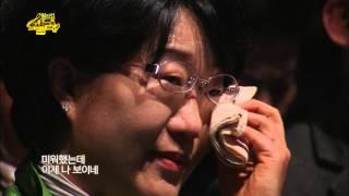 [HIT] 주현미 - 아버지, 감동적인 가사가 담긴 노…