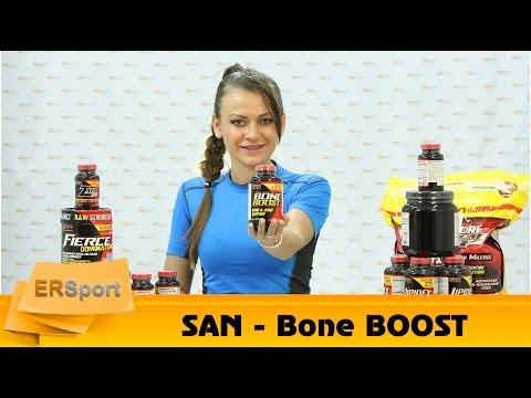 SAN - Bone BOOST Спортивное питание (ERSport.ru)