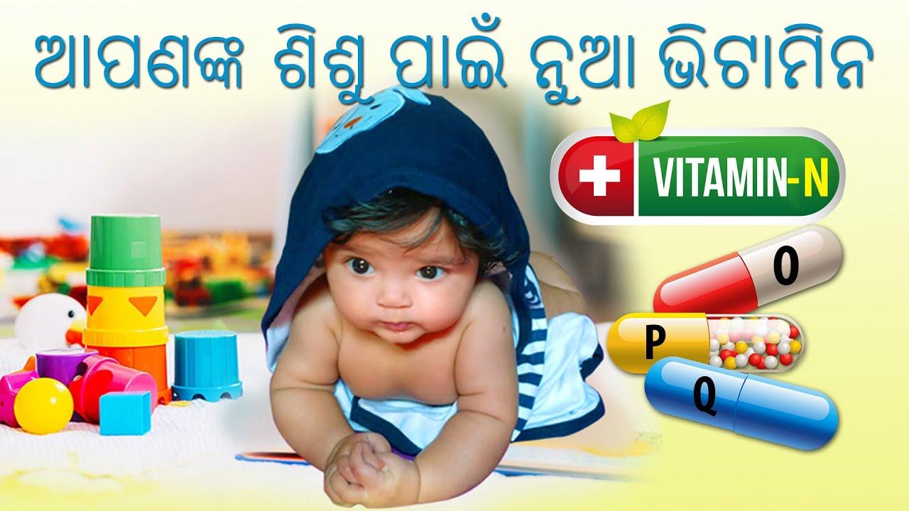 Tips & Tricks of Parenting (ODIA) | HAPPY PARENT HAPPY CHILD |Dr Subrat Kumar Majhi ||Somio |