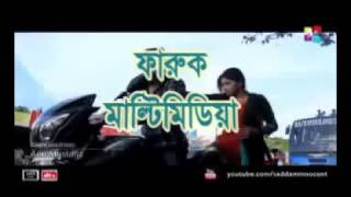 Ghum parani bondhu By F A Sumon Official musical Film   2015   YouTube