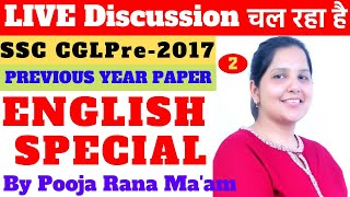 SSC CGL Pre {2017} Full Paper Solution Of English Discussion by Pooja Rana Mam