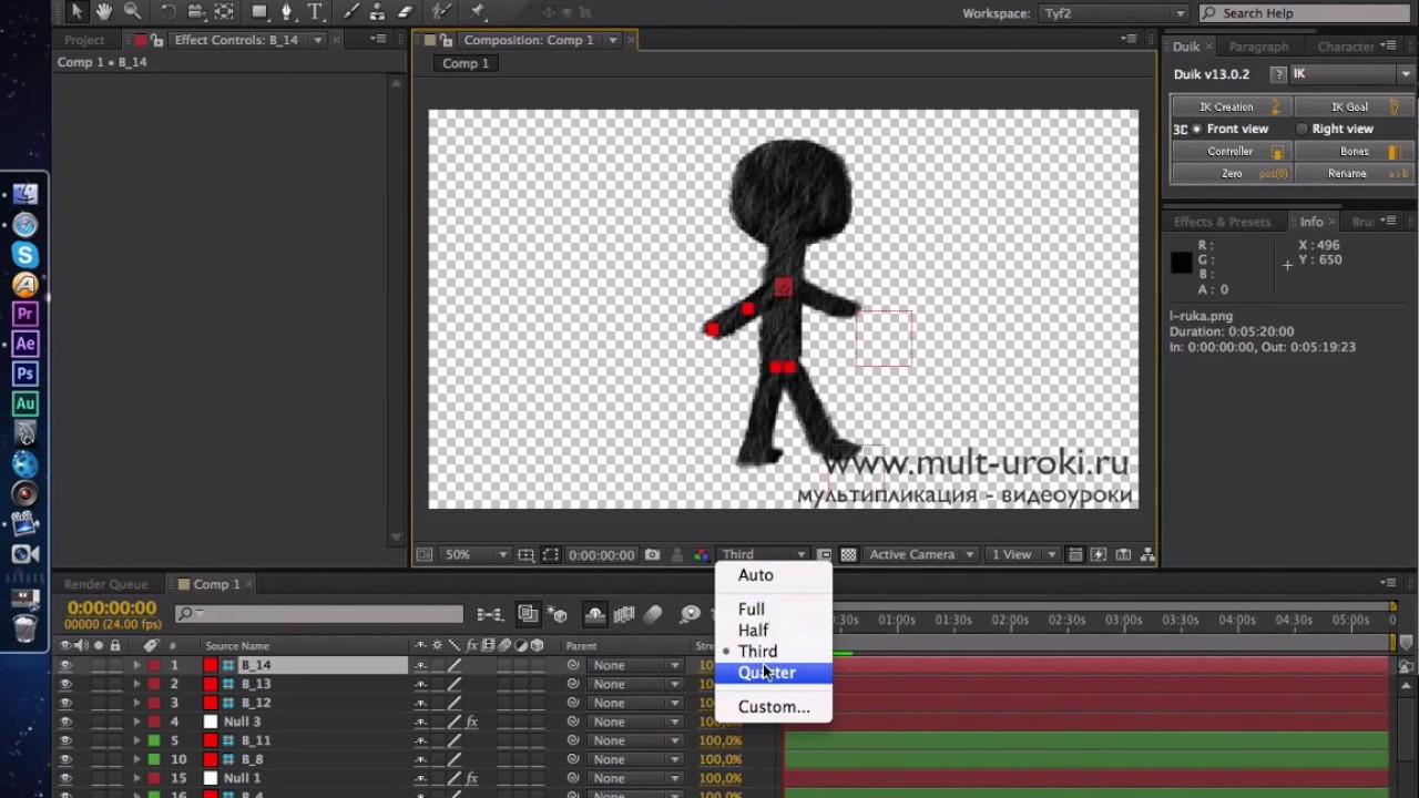 Как сделать анимацию в афтер эффект