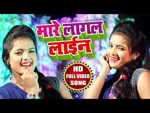 2017 का सबसे हिट गाना - Sona Singh - मारे लागल लाईन दूल्हा के भाई - Hit Bhojpuri Song 2017