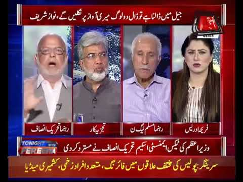 Tonight With Fereeha – 06 April 2018 - Abb takk