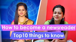 How to Become a Newsreader | Anithasampath Vlogs