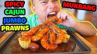 How to make SPICY Cajun Jumbo Prawns boil | RECIPE | MUKBANG