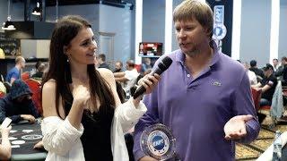 EAPT ALTAI: чемпион Russian Poker Championship Дмитрий Брагин