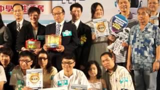 佛教何南金中學 - 2005 - 2015 機械人研發隊回顧