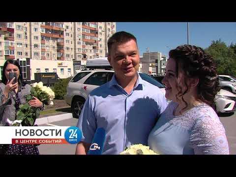 Свадьба в Сургуте во время пандемии