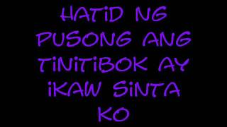 Repeat youtube video Ikaw lang at Ako by Curse One lyrics