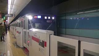東急5177F 07S各停横浜止まり 入換え