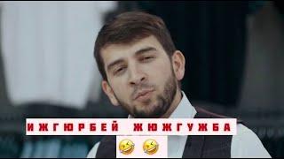 Брат Кемалех тервуй Со ЧЕЧЕНСКИЕ НОВЫЕ ПРИКОЛЫ ПОЛБОРКИ 2021