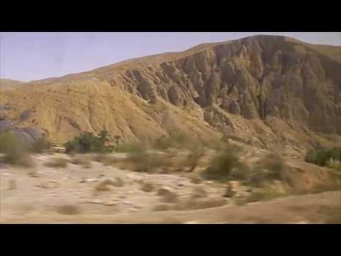 Quetta Rail
