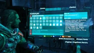Lost Planet 3 — сбор ДНК альбиносов Таркаа