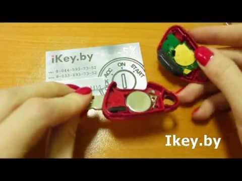 Alfa romeo key fob repair 14