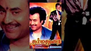 Dharma Dorai (1991) Tamil Movie