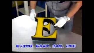 видео Новинки Наружной Рекламы