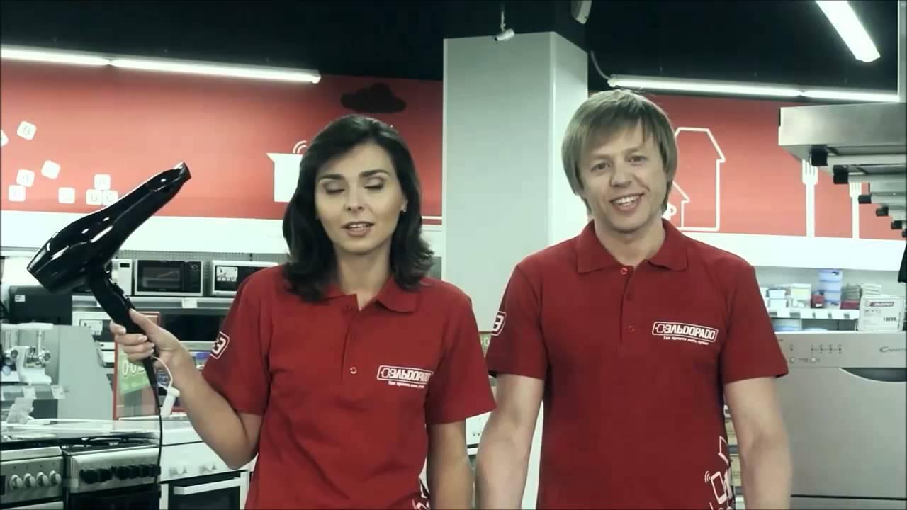 купить газовую плиту в волгограде - YouTube