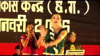 Mangani Ma Mange Mangani - Chhattisgarhi Folk Song At Swadeshi Mela Raipur Chhattisgarh