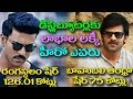 Rangasthalam 54 Days Collections | Rangasthalam 54 Days box office Collections |#MM