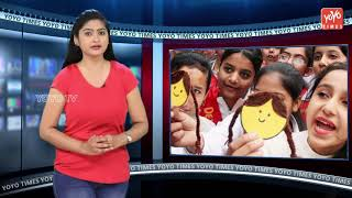 BETI BACHAO - BETI PADHAO | Narendra Modi | Child Rights | Girl Child | YOYO Times