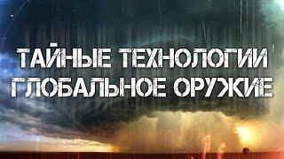 ДМИТРИЙ ПЕРЕТОЛЧИН. ВИТАЛИЙ ПРАВДИВЦЕВ.