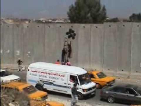 Banksy in the West Bank of Israel