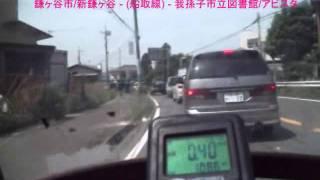 6月4日観測動画、新鎌ヶ谷 - 船取線 - 我孫子市立図書館