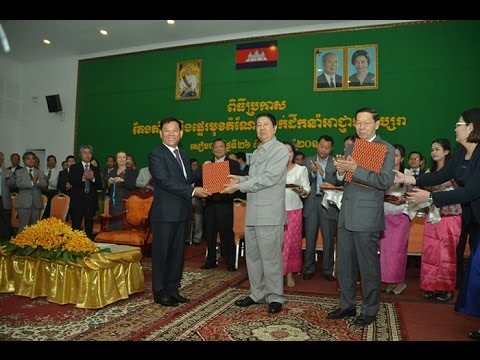 #August 26, 2015 H.E DPM Dr.Sok An at Apsara Authority
