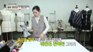 [ 동아TV ] 혜라 양장점 - 랑방 스타일 베스트 만…