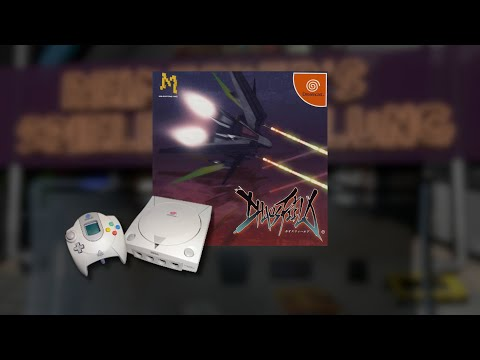 Gameplay : Chaos Field [Dreamcast]