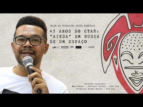 CULTNE DOC - Grupo de Trabalho André Rebouças - Filipe Romão from YouTube · Duration:  17 minutes 12 seconds