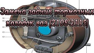 видео Ваз 2112: рассмотрим как правильно прокачать тормоза