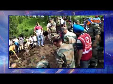 हिमाचल प्रदेश के मंडी में भूस्खलन अब तक 48 लोगों के शव बरामद,देखें पूरा वीडियो