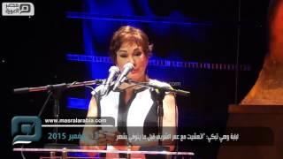 بالفيديو.. لبلبة عمر الشريف كان بيودعني بدعوة عشاء قبل وفاتة بشهر