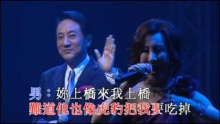 青山 / 楊小萍 - 一條橋 (青山世紀情懷金曲演唱會)