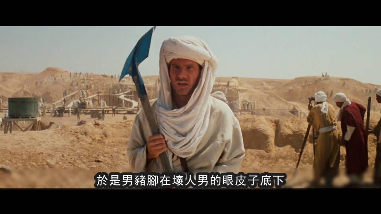 14 幾分鐘看完電影《法櫃奇兵》【Po沙發】特別節目 - YouTube