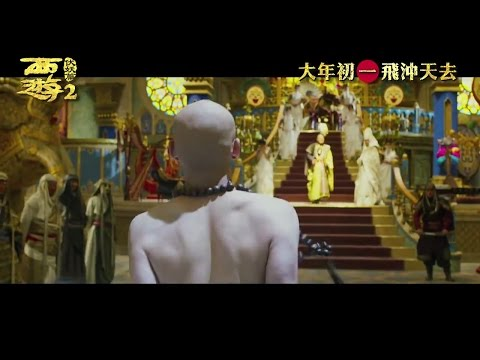 [720p] Journey to the West 2: The Demons Strike Back by Stephen Chow and Tsui Hark HK Full online (2)