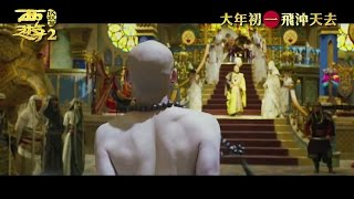 [720p] journey to the west 2: the demons strike back by stephen chow and tsui hark hk trailer (2)