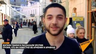 Что жители Грузии знают об Армении